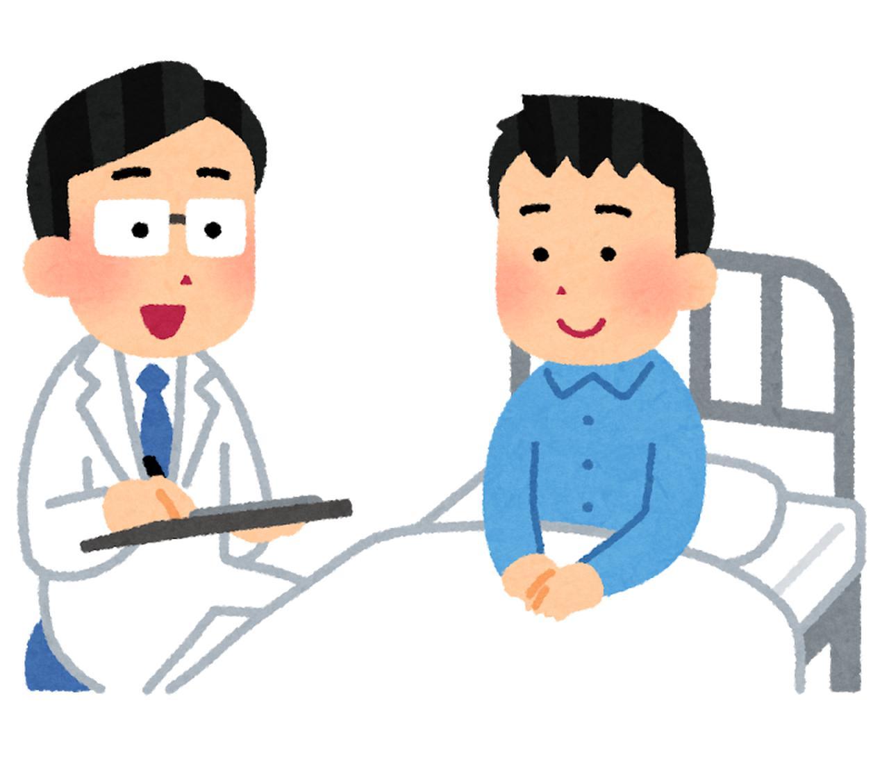 画像: ①入院が出来ない?!