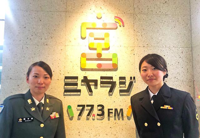 画像2: 女性隊員2人が生放送で自衛隊PR 栃木地本