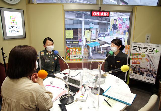 画像1: 女性隊員2人が生放送で自衛隊PR 栃木地本
