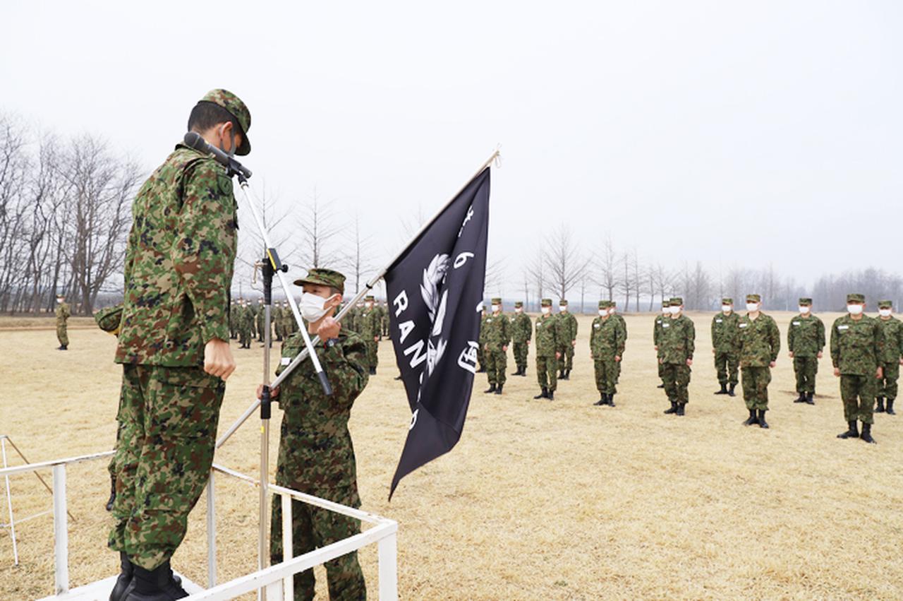 画像: レンジャー旗を授与
