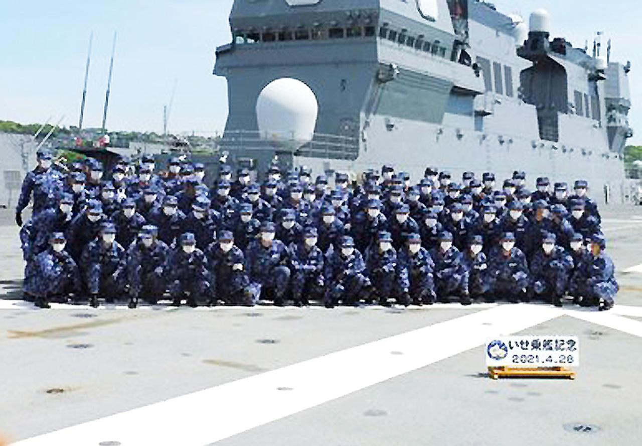 画像2: 先輩との懇談で不安解消 護衛艦いせ「艦艇研修」