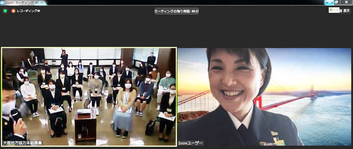 画像: 大谷艦長側、参加者側の画面映像
