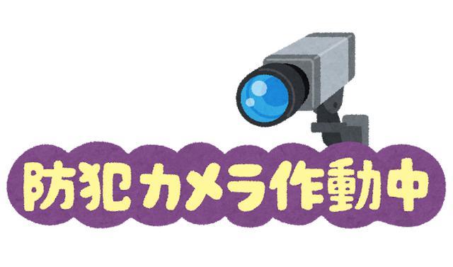 画像: 2 防犯カメラが役立つシーン