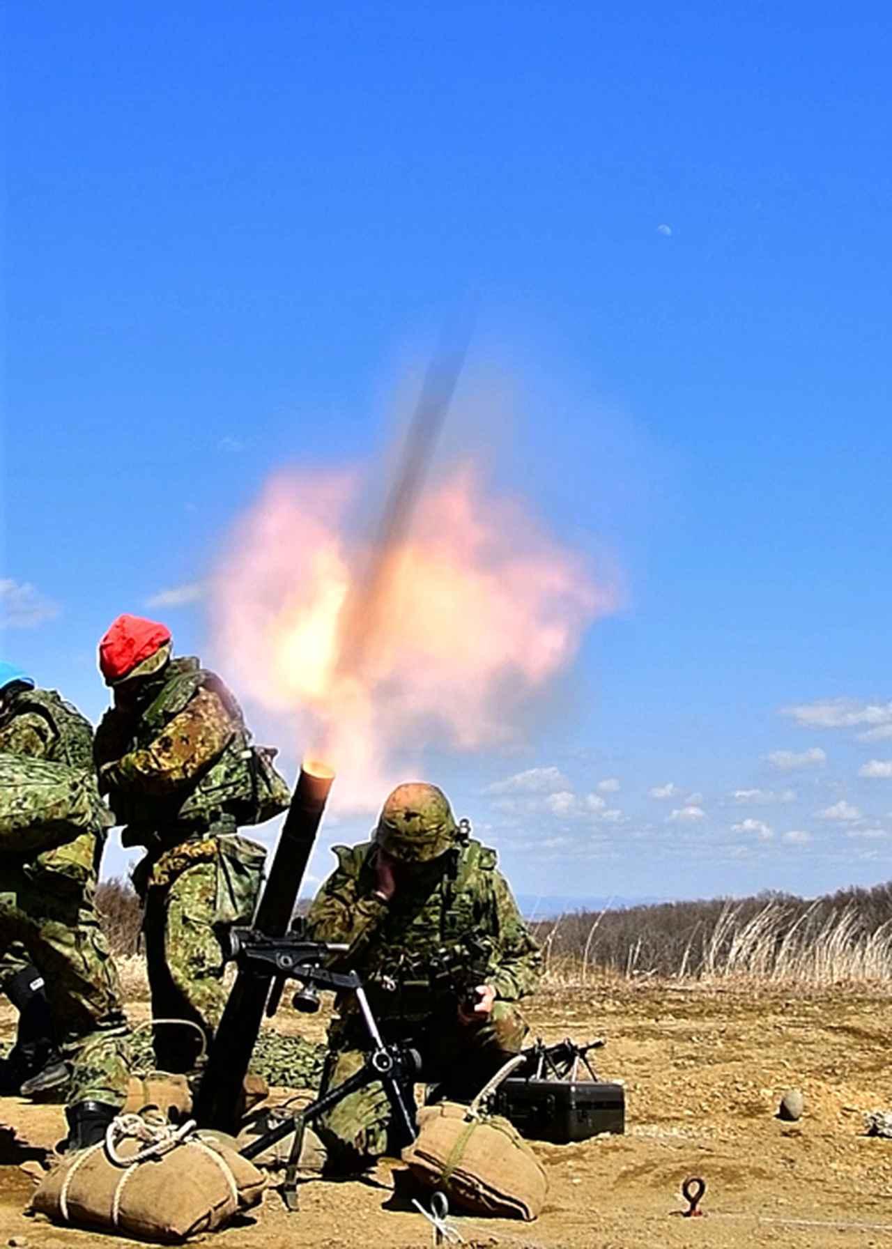 画像: 81ミリ迫撃砲