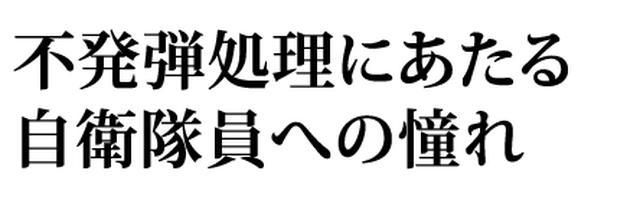 画像1: 沖縄にあふれる「アメリカンスタイル」(3/5話)
