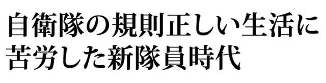 画像: 今も胸に刻む先輩女性幹部の言葉(4/5話)