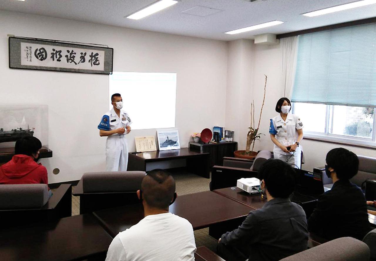画像1: 若者が横須賀基地見学「ますます興味が湧いた」|茨城地本