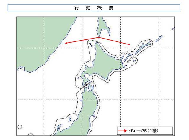 画像: ロシア機の日本海における飛行の行動概要 統合幕僚監部 報道発表資料から