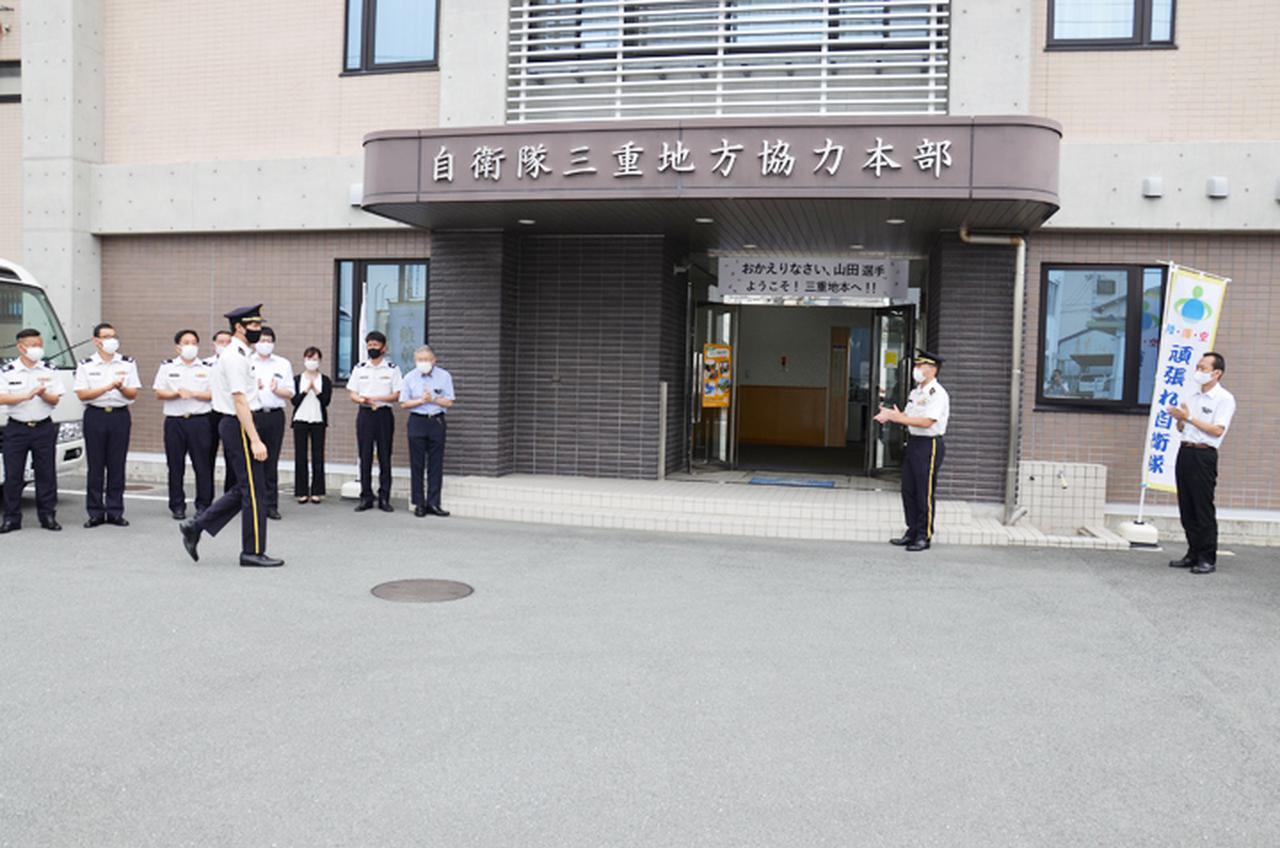 画像1: 東京五輪出場内定の山田3尉が地本・母校を訪問|三重地本