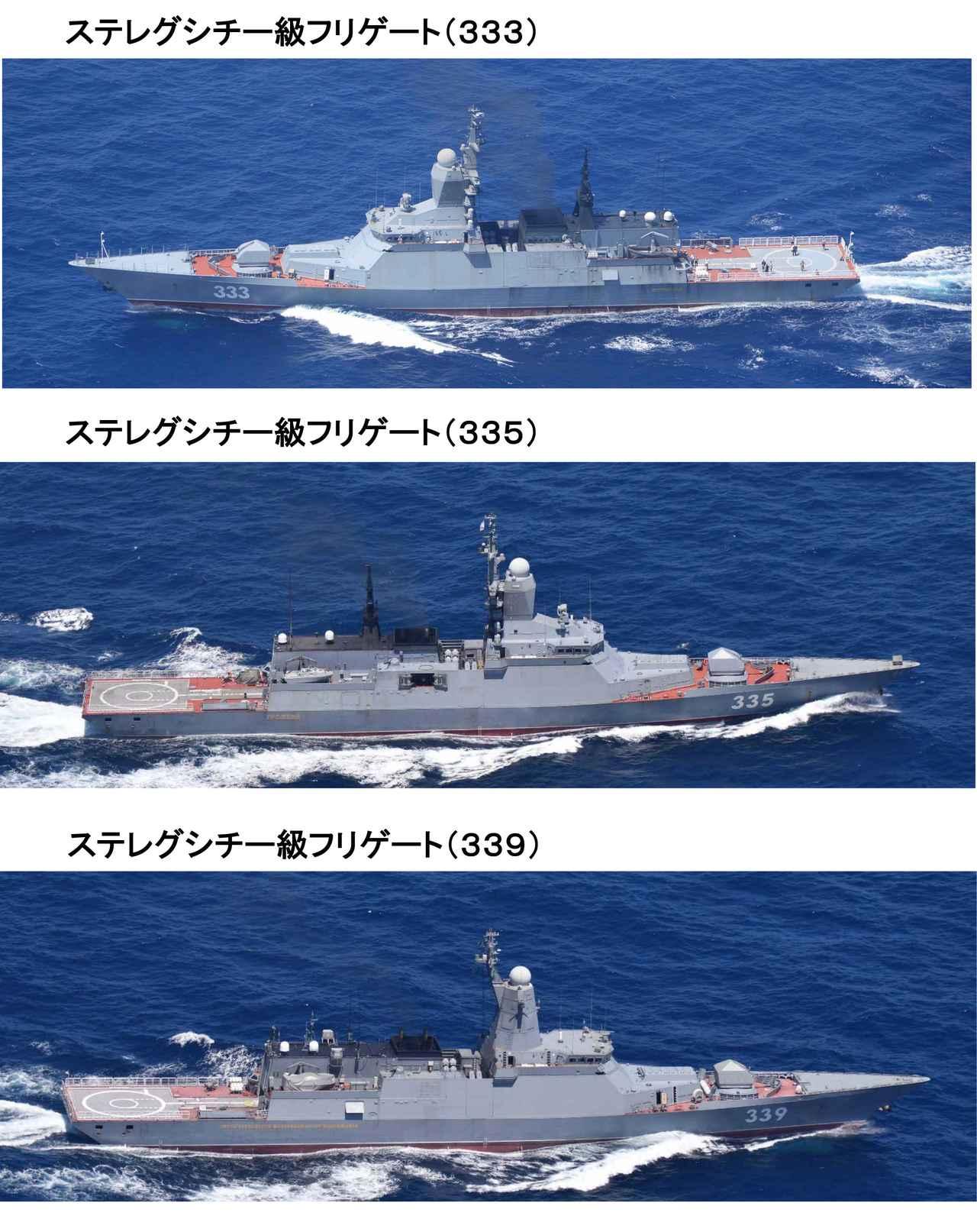 画像2: 沖縄本島・宮古島間をロ海軍艦艇7隻が北上