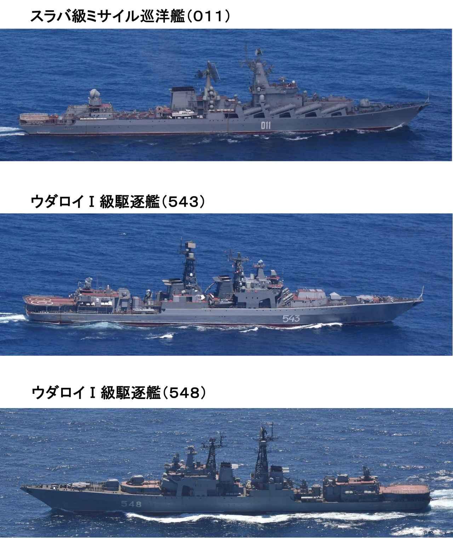 画像1: 沖縄本島・宮古島間をロ海軍艦艇7隻が北上