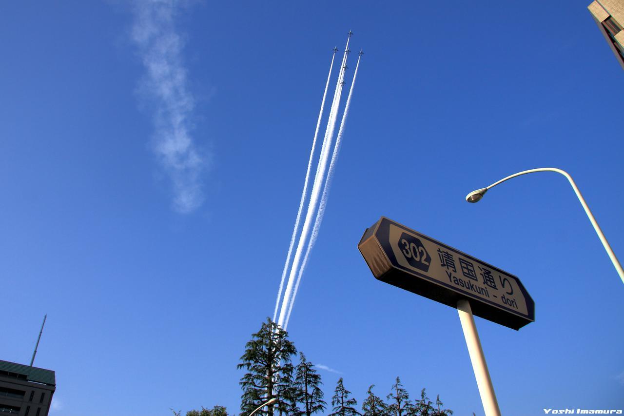 画像: 2014年5月のSAYONARA国立競技場展示飛行予行より防衛省前にて