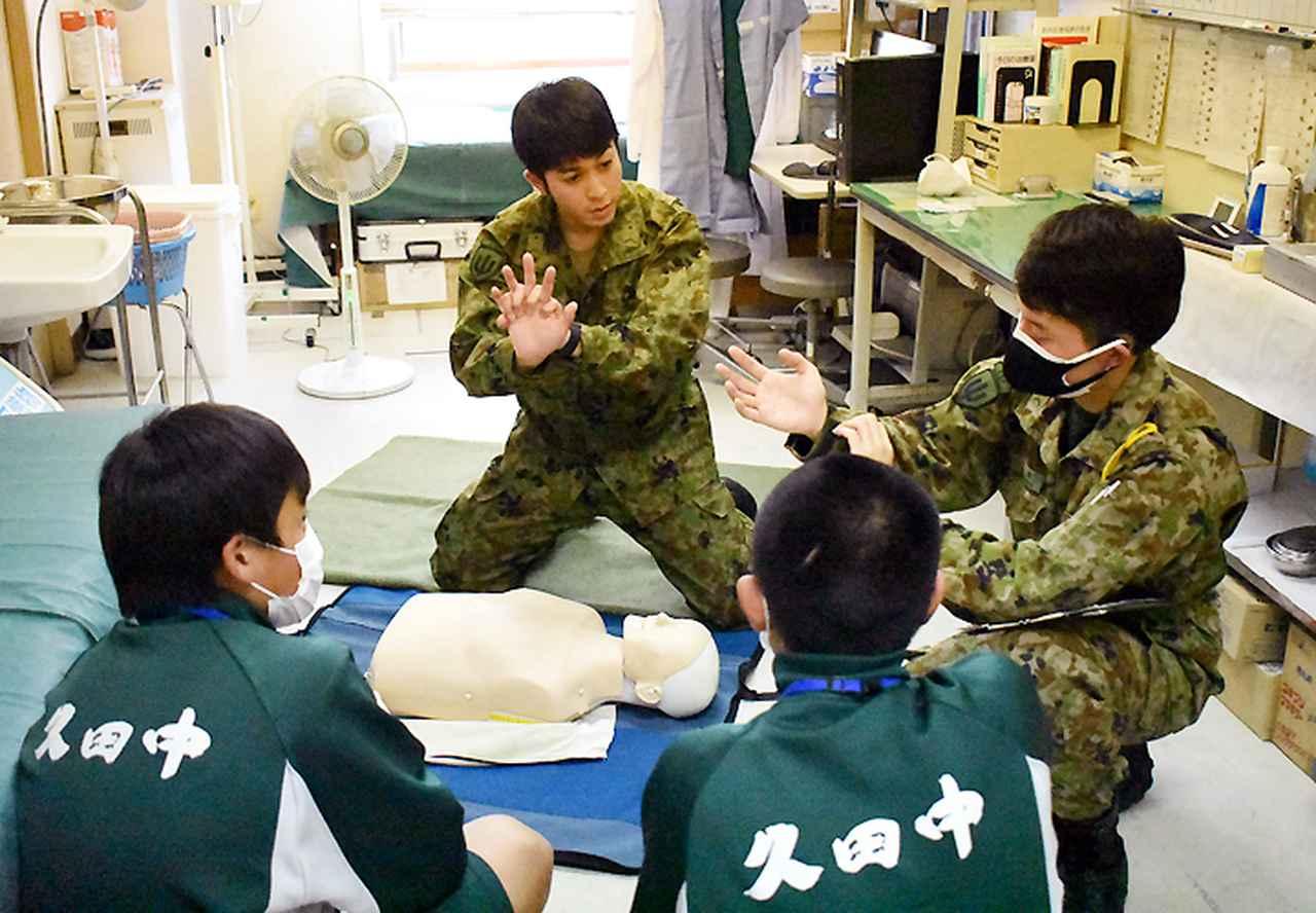 画像2: 中学2年生が体験学習 中には隊員子息の生徒も|陸自対馬警備隊