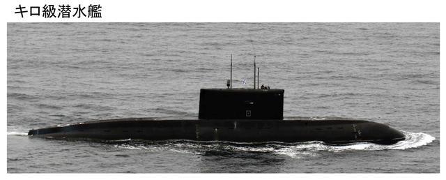 画像: 宗谷岬付近でロシアのキロ級潜水艦を確認