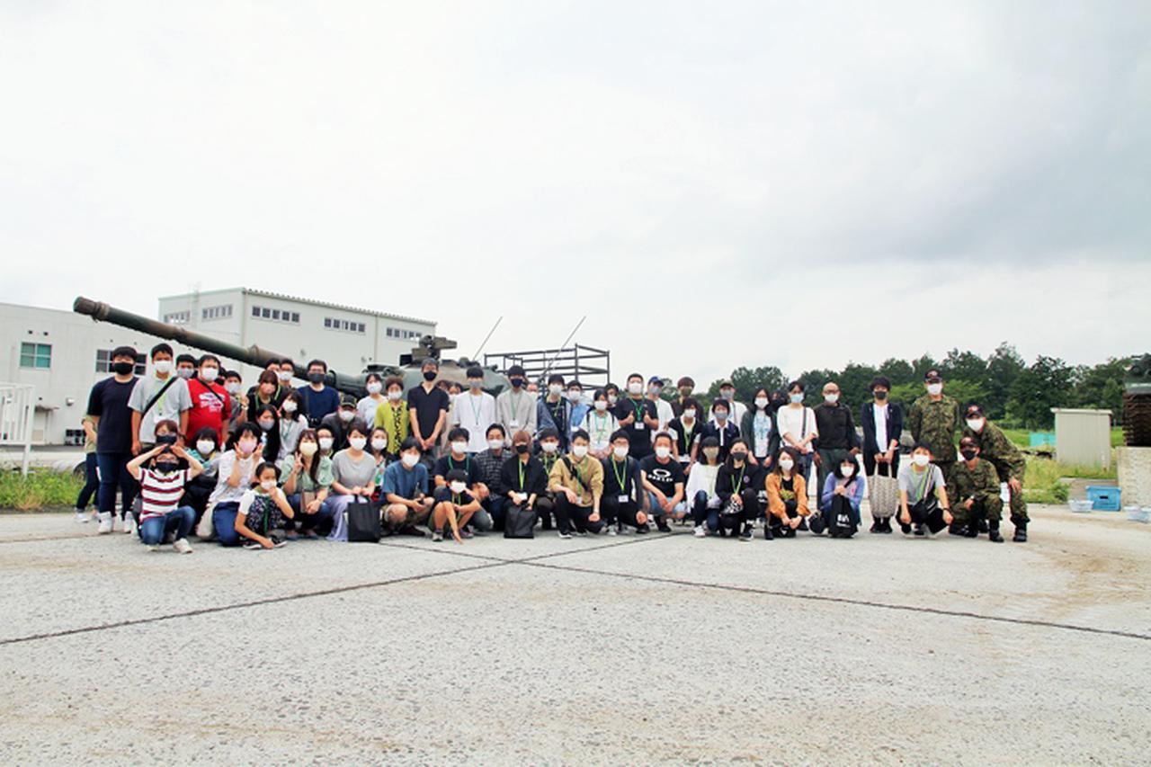画像: 参加者の集合写真