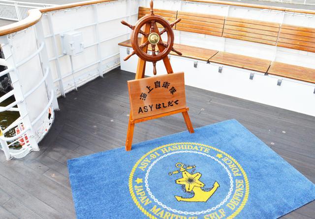 画像3: 特務艇「はしだて」を特別公開 1年8カ月ぶりに名古屋港へ 愛知地本