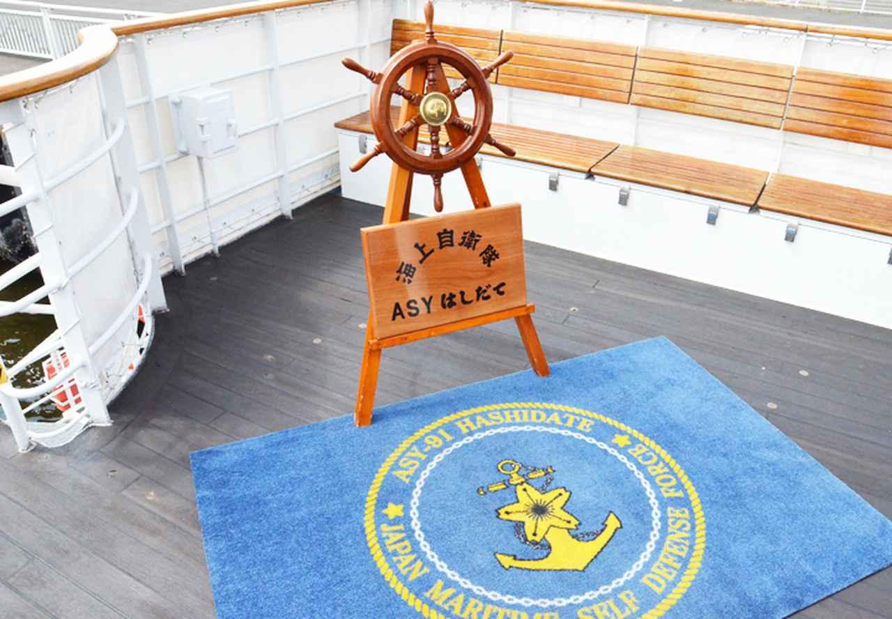 画像3: 特務艇「はしだて」を特別公開 1年8カ月ぶりに名古屋港へ|愛知地本