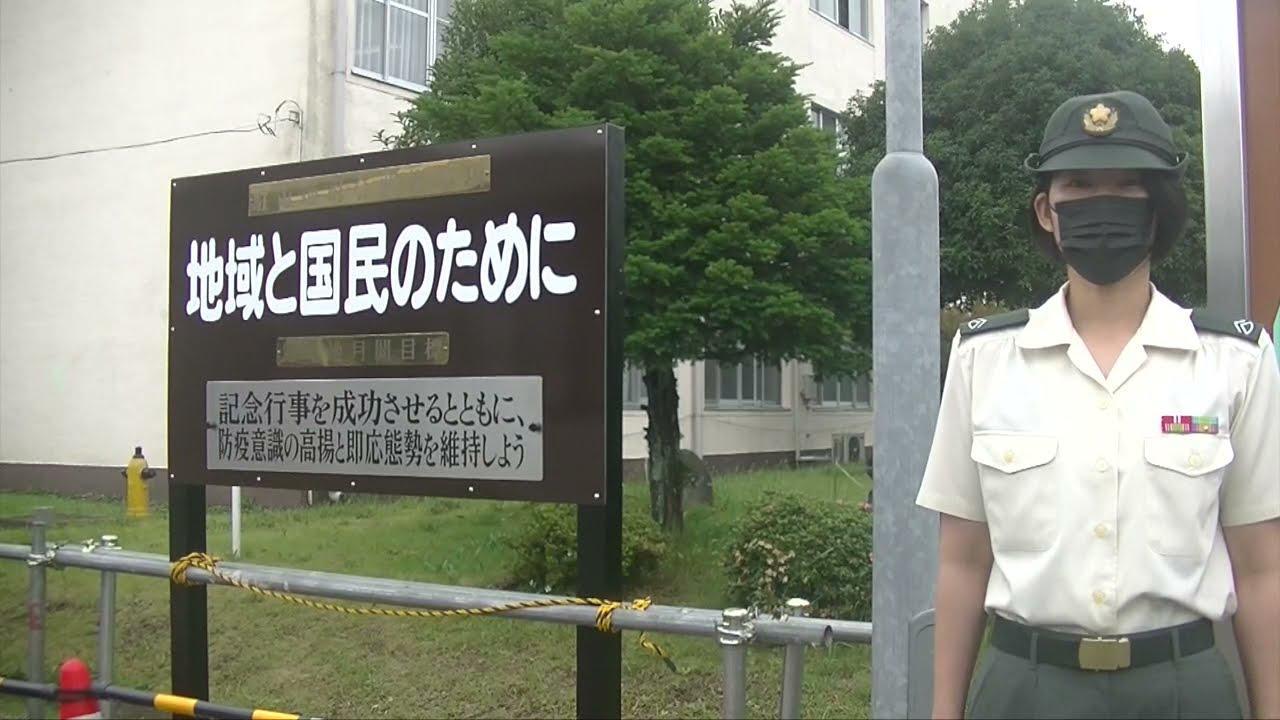 画像: 令和3年 古河駐屯地記念行事 第1部 www.youtube.com