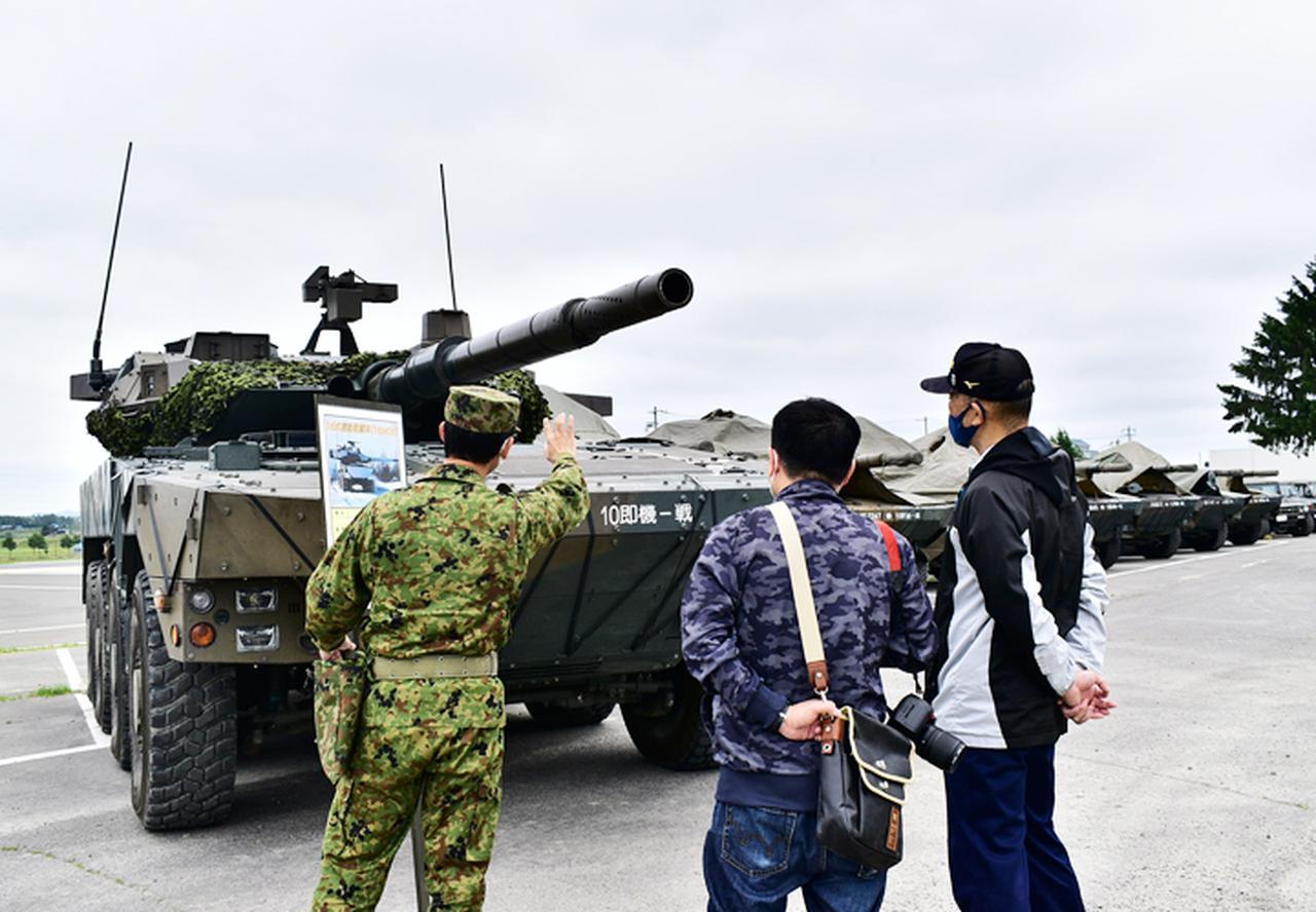 画像: 16式機動戦闘車研修