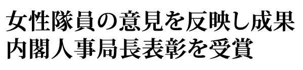 画像3: 「カエル会議」で変える!(1/4話)