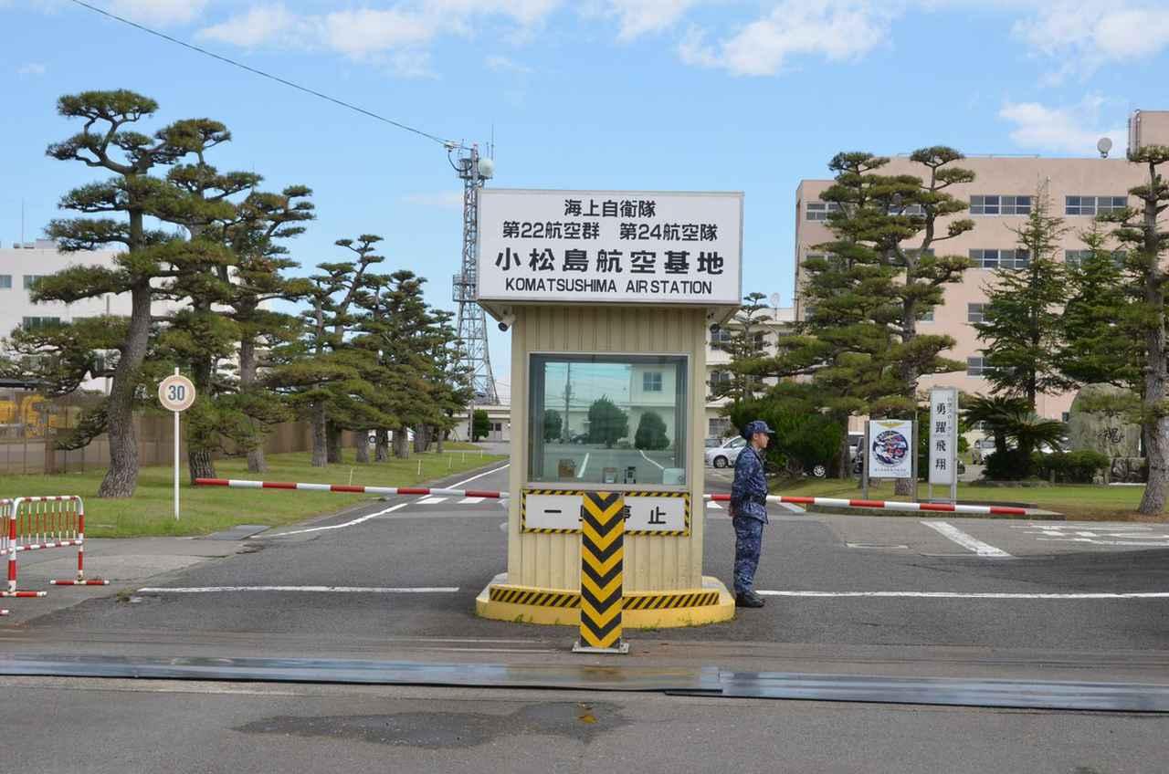 画像: 小松島航空基地の入り口 海上自衛隊第22航空群ツイッターより twitter.com