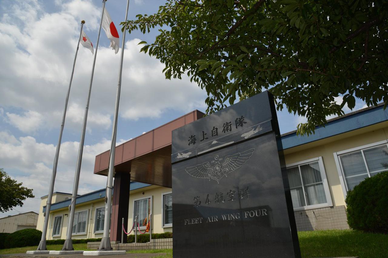 画像: 4航空群司令部庁舎入口 海上自衛隊4航空群ツイッターより twitter.com