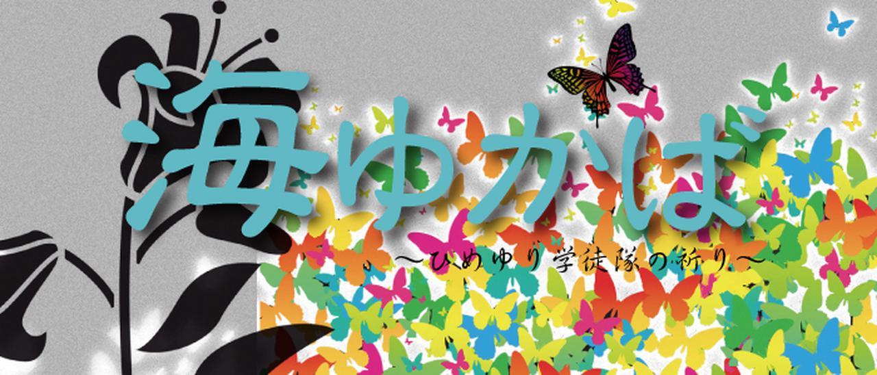 画像: 公演は2021年8月5~9日の間に行われた www.airstudio.jp