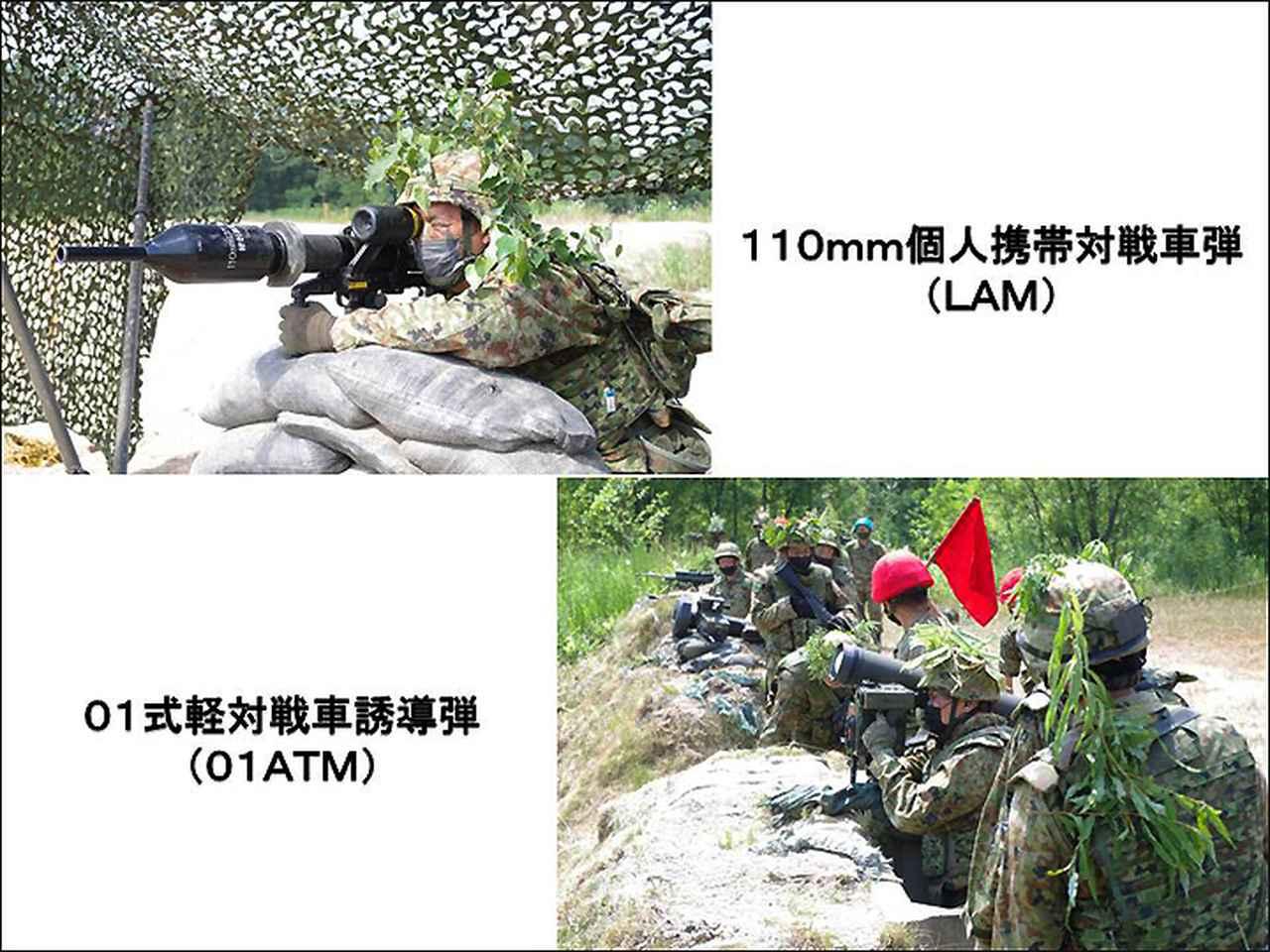画像: (上)LAM 石島3陸曹(第1中隊)(下)01ATM 簗瀬3陸曹(第2中隊)