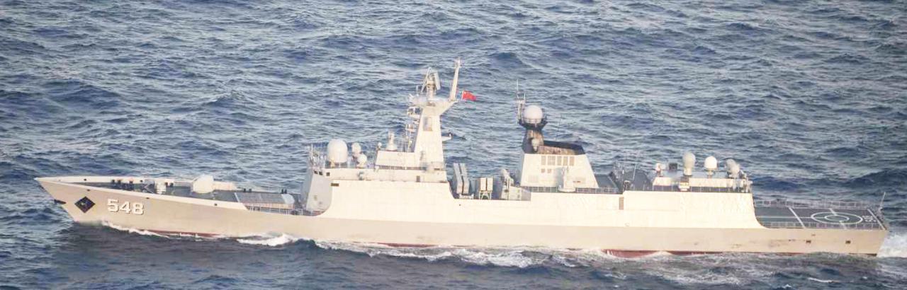 画像: ジャンカイⅡ級フリゲート(548) 写真は統合幕僚監部 報道発表資料より