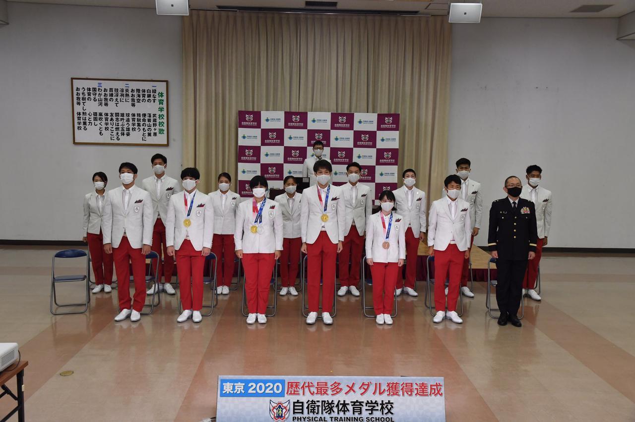 画像: 東京五輪金メダルの自衛官アスリートに第1級賞詞