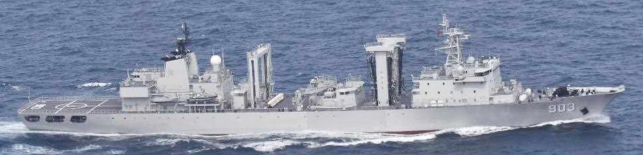 画像: フチ級補給艦(903) 写真は統合幕僚監部 報道発表資料から
