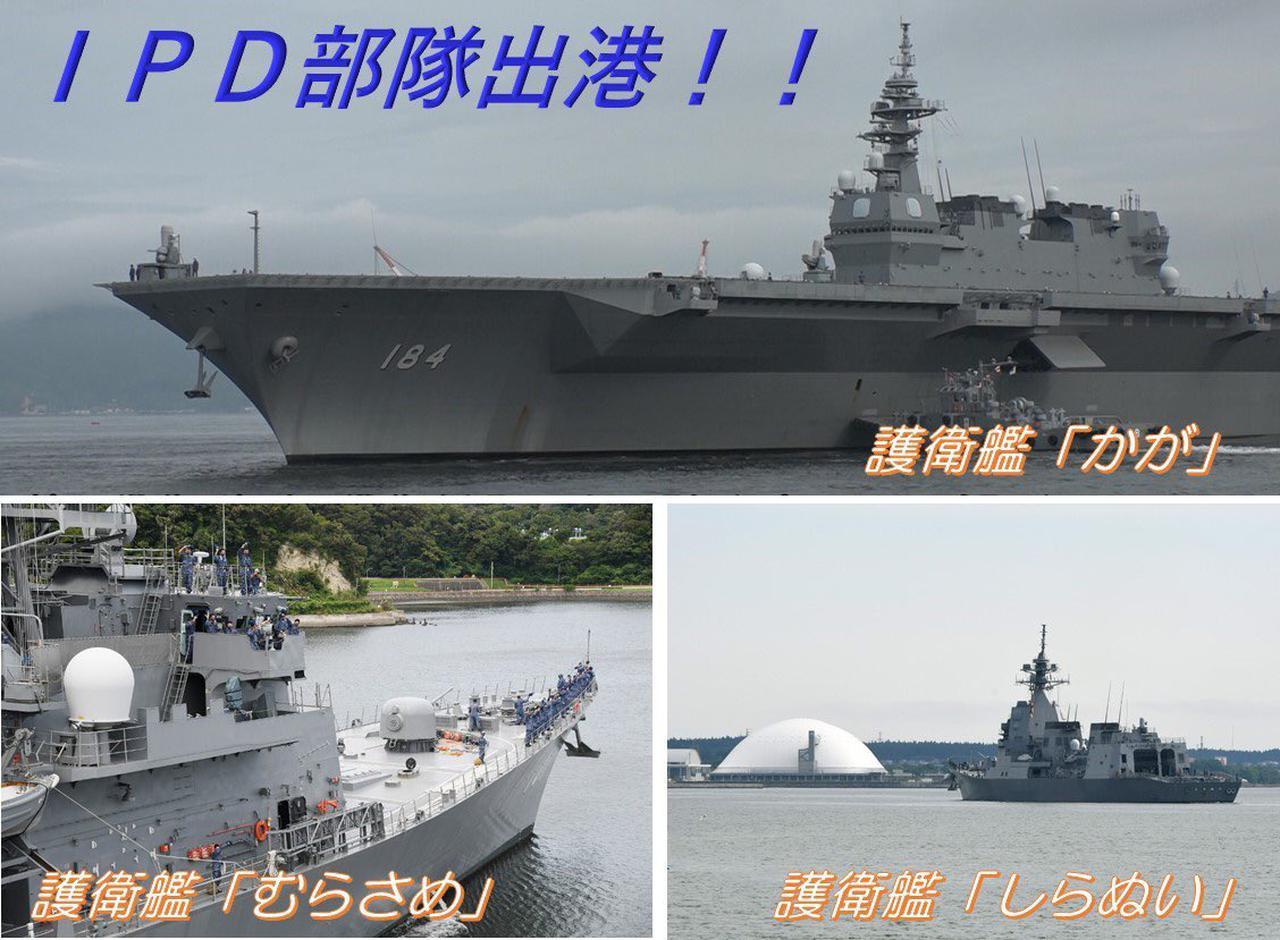 画像1: 防衛省・自衛隊ツイッターより twitter.com