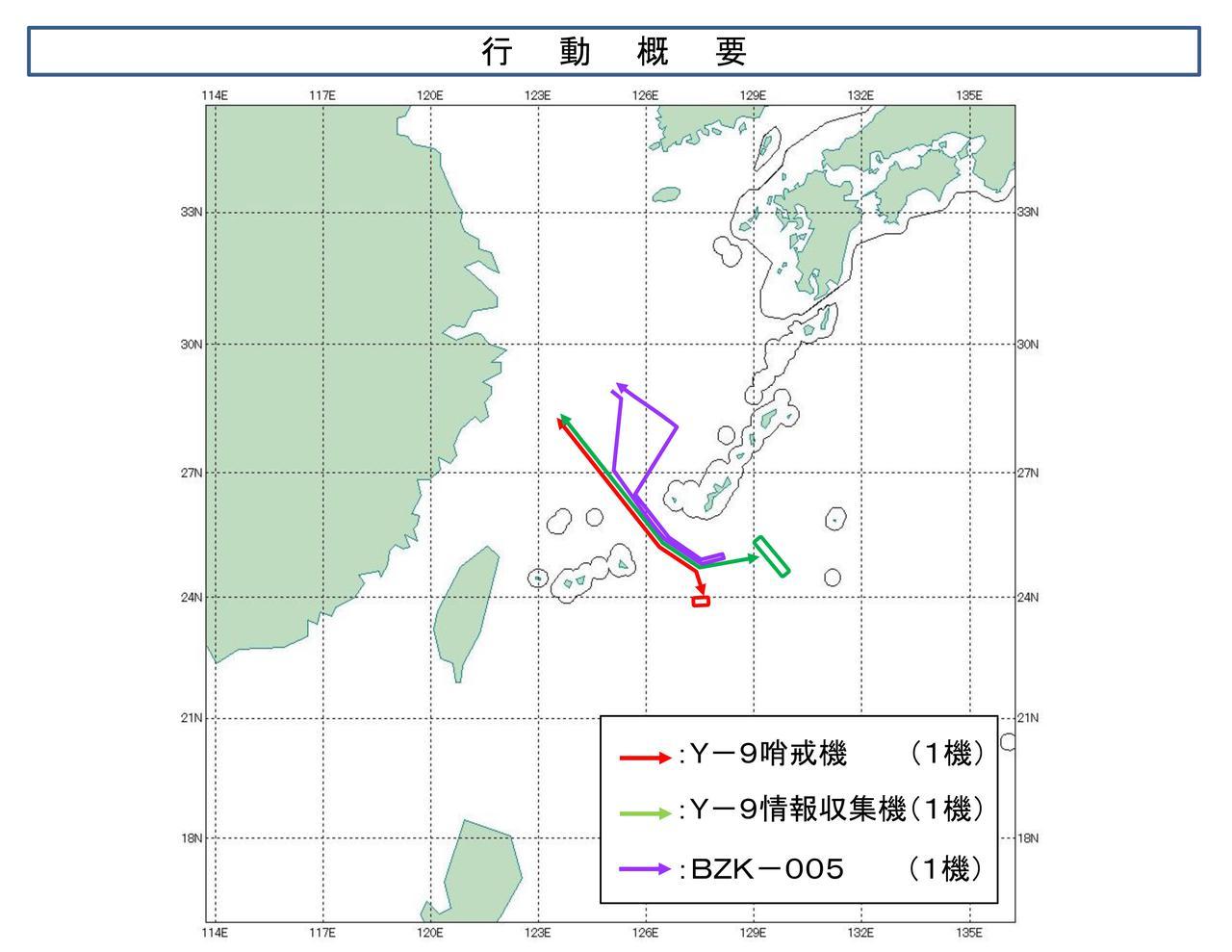 画像: 中国機3機にスクランブル