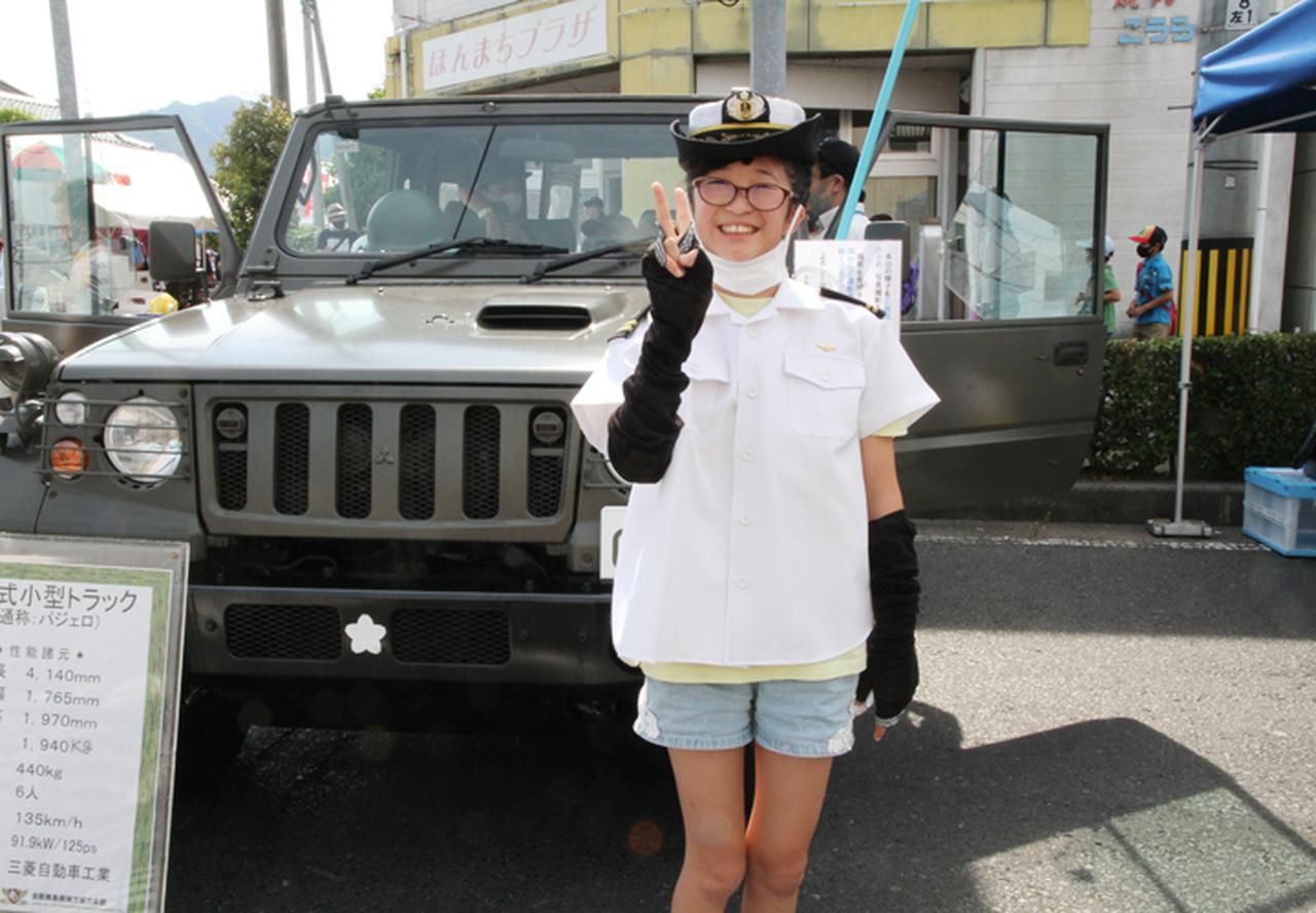 画像3: 2年ぶりの開催 体験コーナーで祭り盛り上げる|島根地本