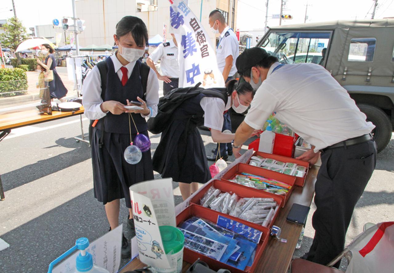 画像1: 2年ぶりの開催 体験コーナーで祭り盛り上げる|島根地本