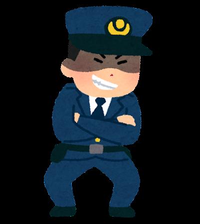 画像: その人本当に警察官?
