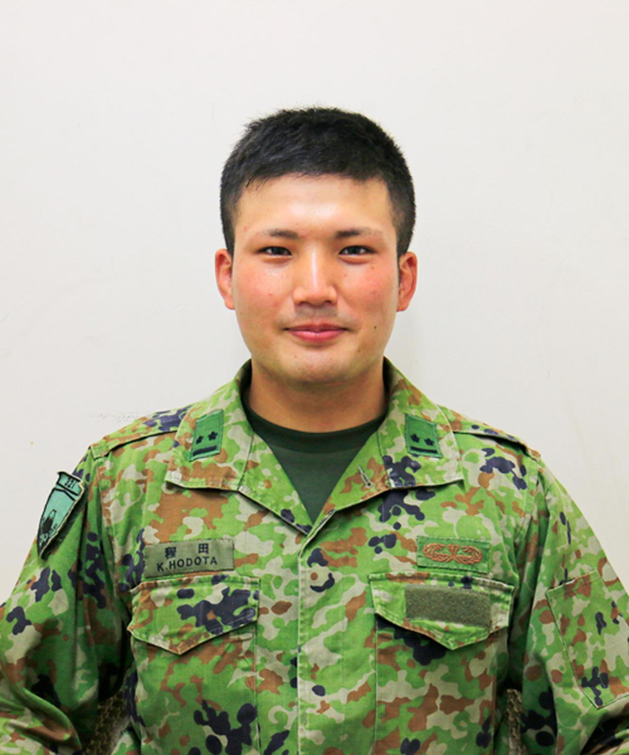 画像: 程田 和光 2陸尉