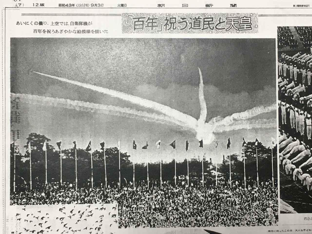 画像: 朝日新聞では水平開花(レベルオープナー)の印象的な写真が載っている。レイアウトの都合かブレークの右側をカットした大胆な構図だ。