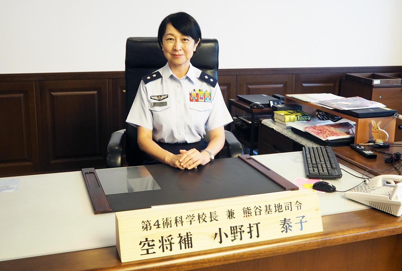 画像: 小野打泰子空将補(第4術科学校長兼熊谷基地司令)