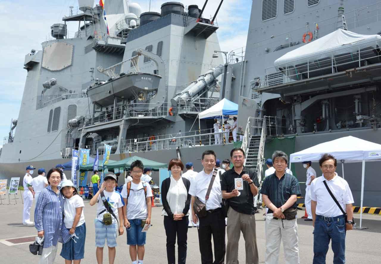 画像4: 基地モニター、駐屯地モニターが護衛艦「あたご」を研修|玖珠駐屯地
