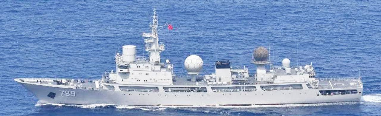 画像: ドンディアオ級情報収集艦(799) 統合幕僚監部 報道発表資料より
