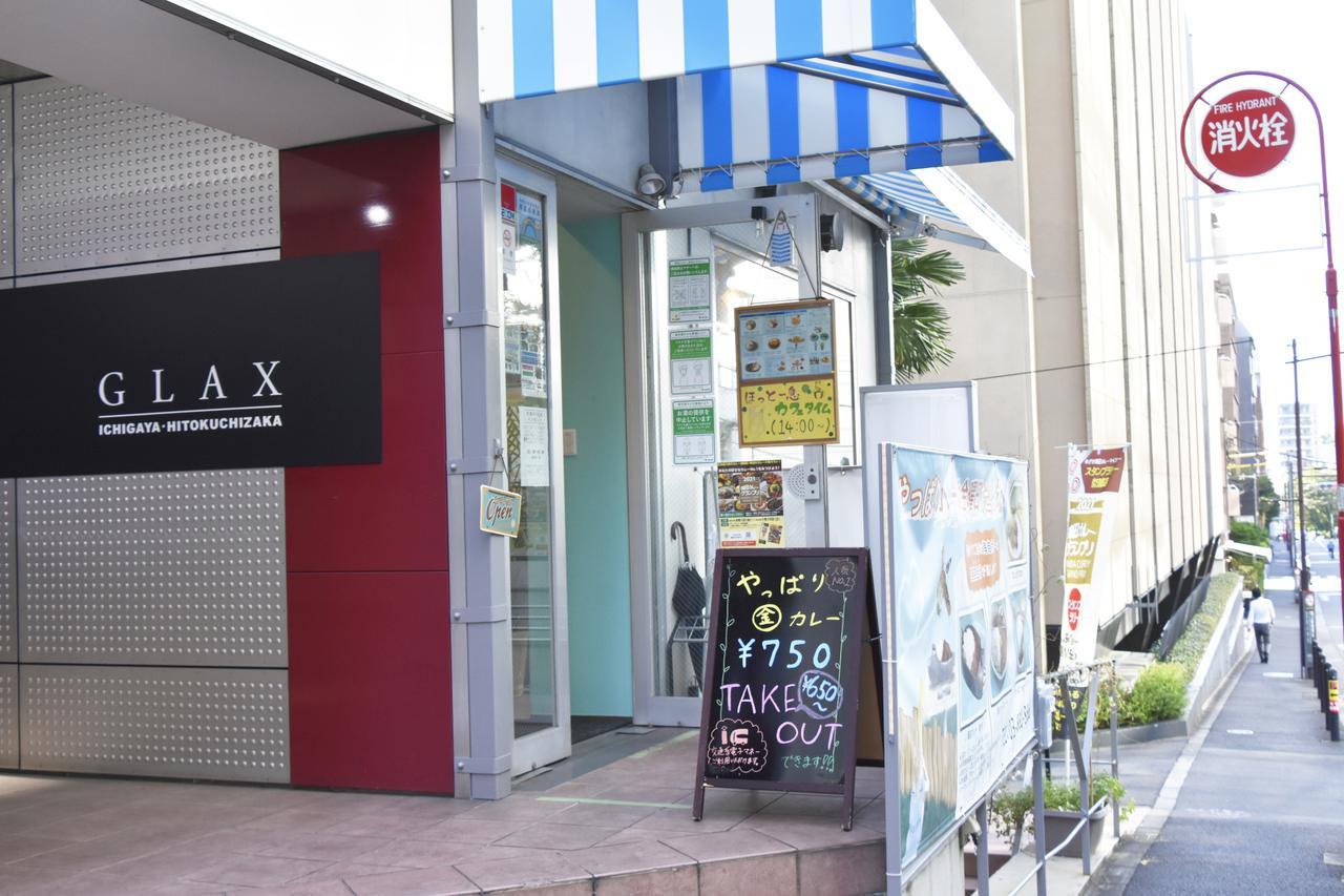 画像: お店は靖国通りの一口坂の交差点を左へ曲がってすぐ
