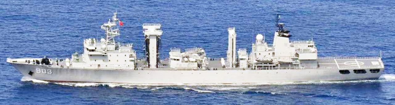 画像: フチ級補給艦(903)