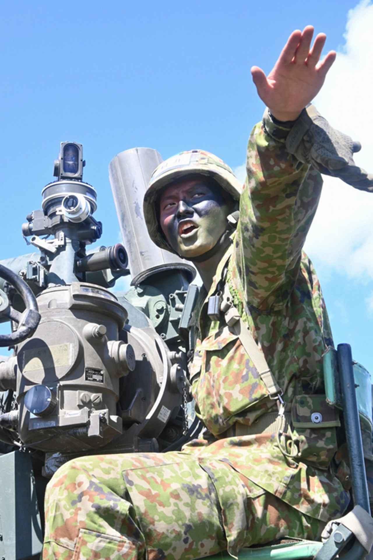 画像: 「準備よし!」射撃準備完了を報告