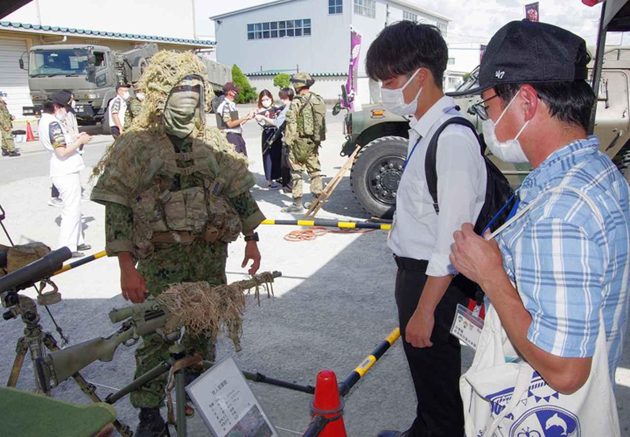 画像4: 3師団募集広報の日 人気職種No.1は「普通科」|伊丹駐屯地