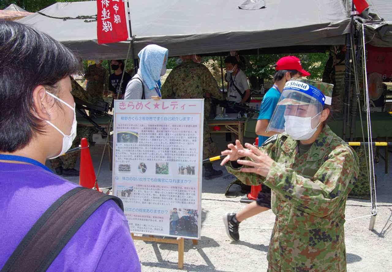 画像9: 3師団募集広報の日 人気職種No.1は「普通科」|伊丹駐屯地