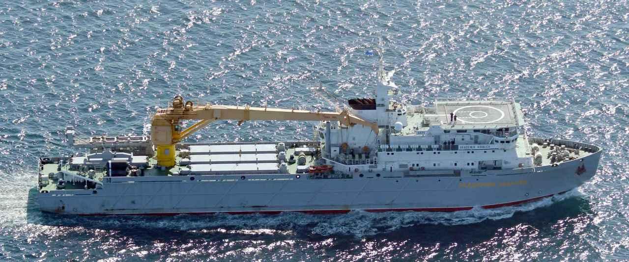 画像: アムガ級ミサイル補給艦 統合幕僚監部 報道発表資料より