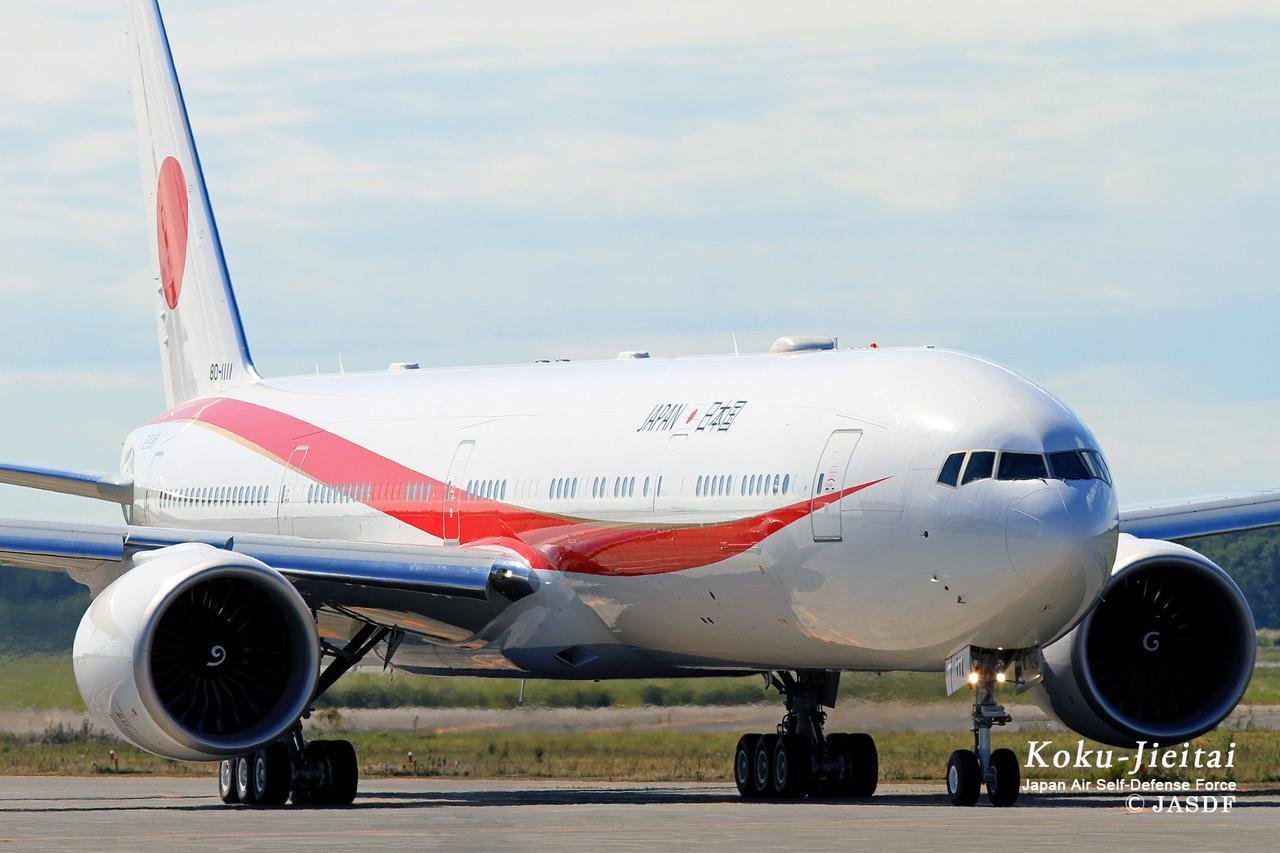 画像: 政府専用機B777-300ER 航空自衛隊ホームページより