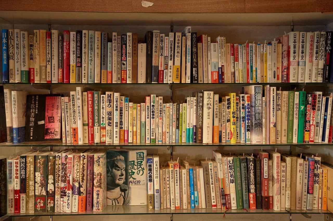画像4: 永遠の図書室通信 第36話「著者 伊藤桂一」