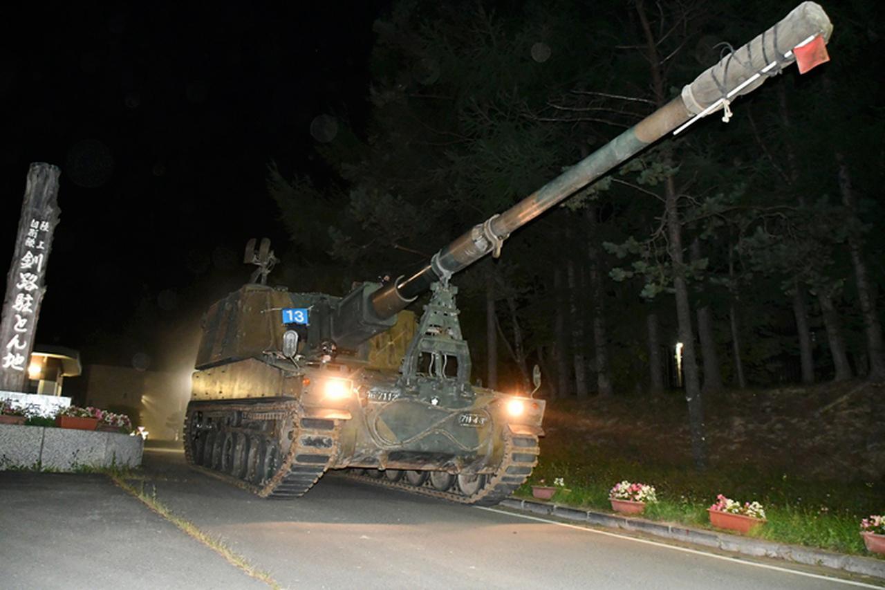 画像: 釧路駐屯地を出発
